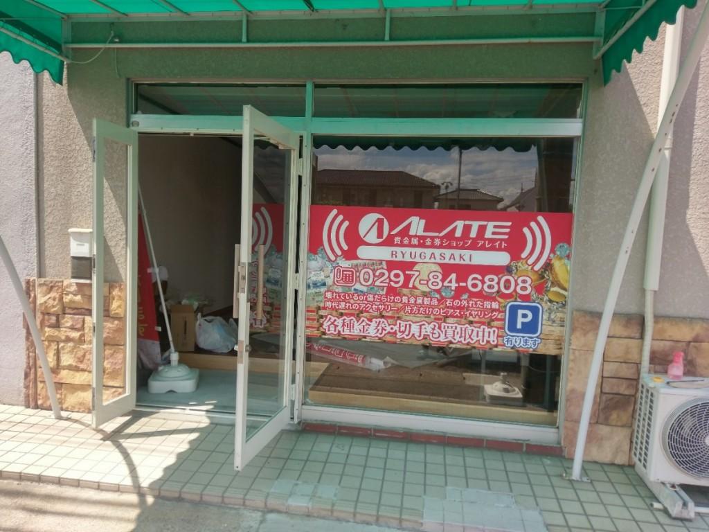 Photo_17-06-12-17-03-37.024