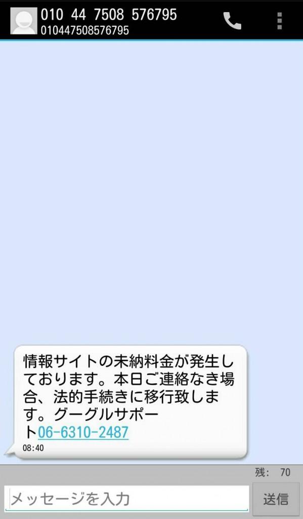 1502074832701