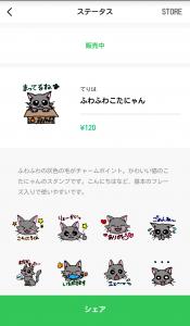 Photo_17-09-04-11-47-37.959