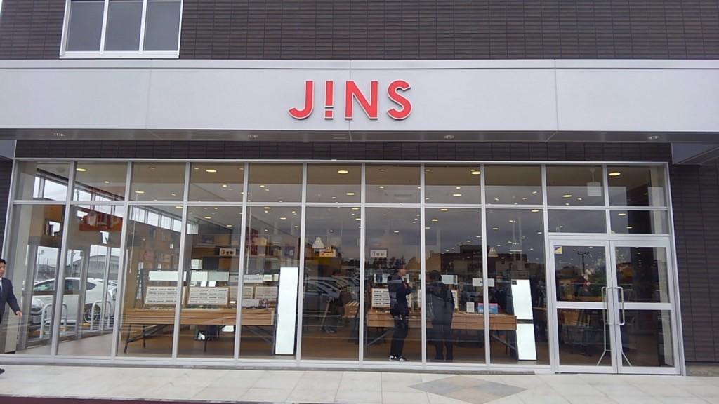 蔦屋書店併設JINS