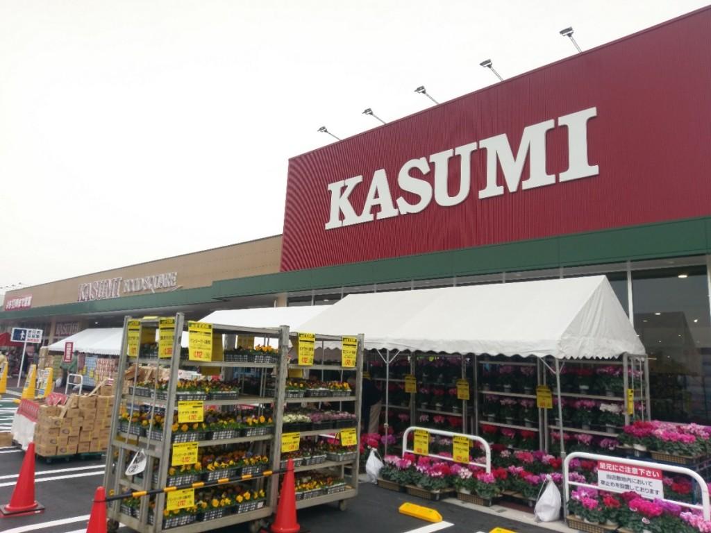 KASUMI龍ヶ崎中里店外観