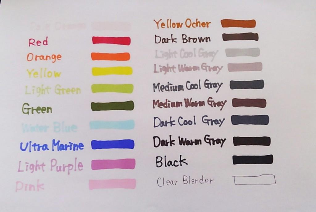 ダイソーイラストマーカー全20色カラーチャート