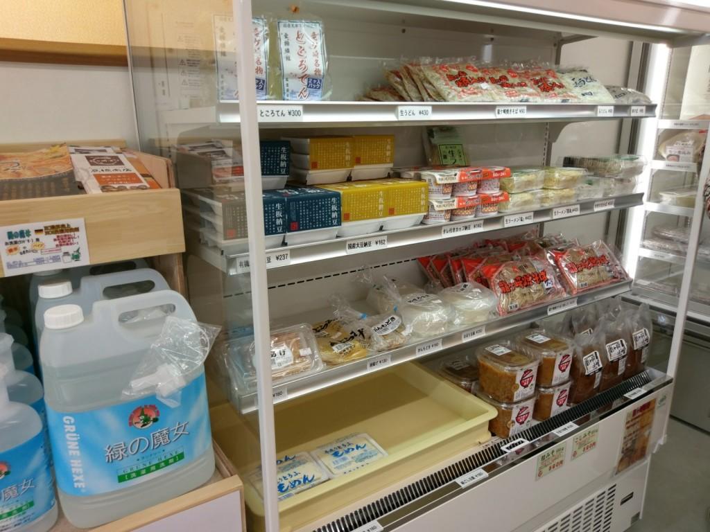 たつのこ産直市場 冷蔵ケース