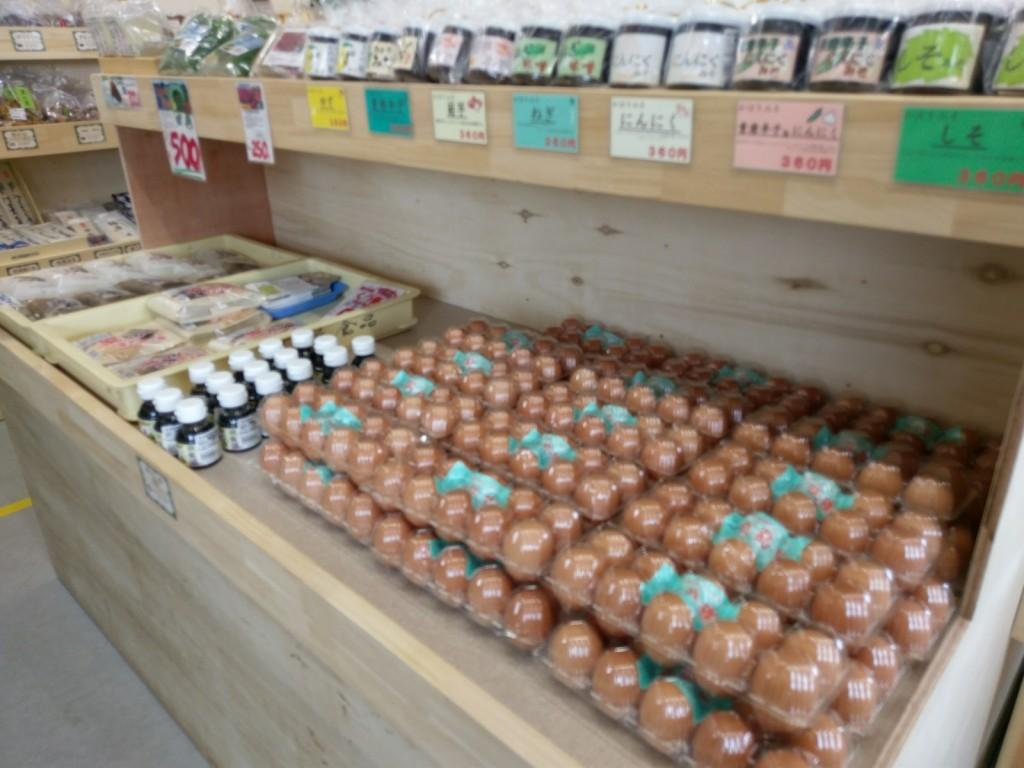 たつのこ産直市場 卵