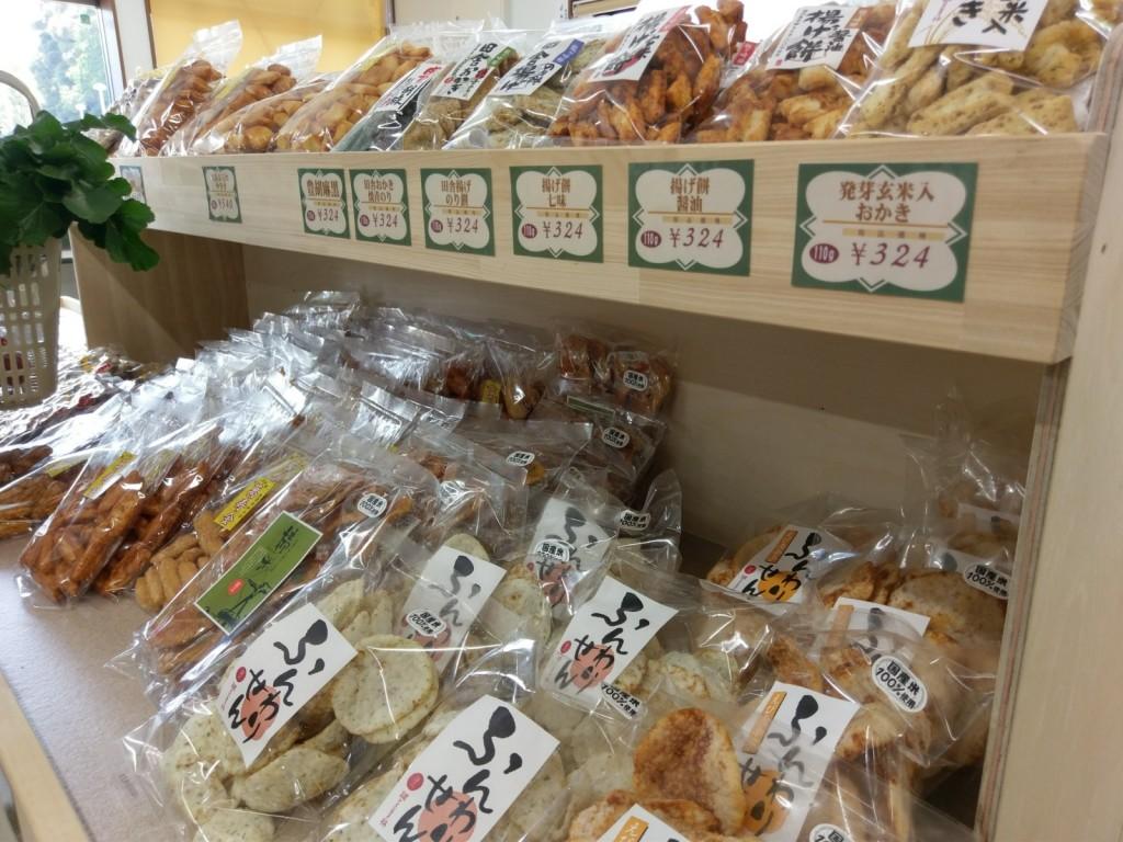 たつのこ産直市場 米菓