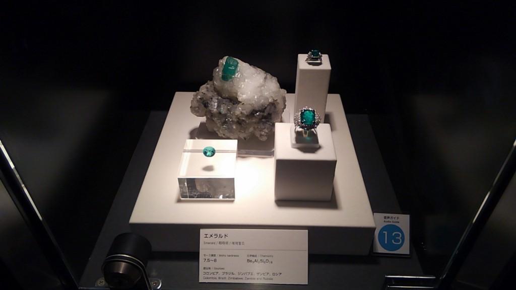 山梨宝石博物館 展示品一例 エメラルド