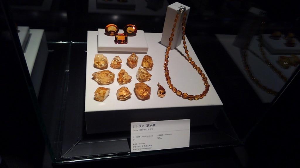 山梨宝石博物館 展示品一例 シトリン
