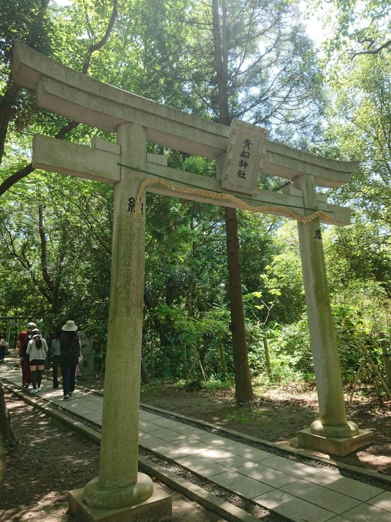 柿田川公園 貴船神社